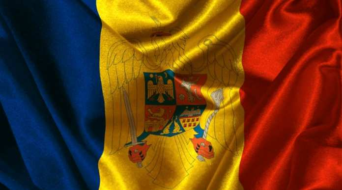 Romania - Drapelul National