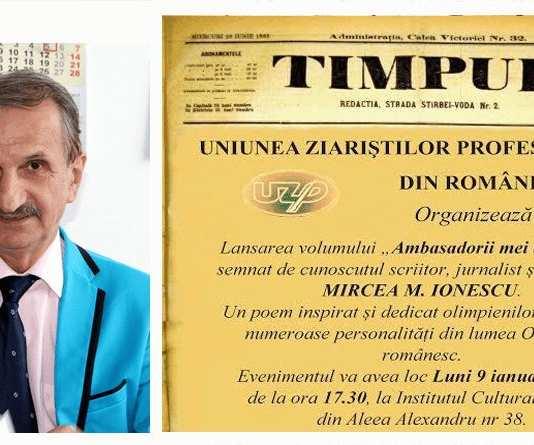Mircea M Ionescu Ambasadorii mei din Olimp Institutul Cultural Roman si UZPR-2