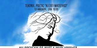 Teatrul Poetic Alexei Mateevici Chisinau Ziua Culturii Nationale-2