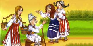 Fata Babei si Fata Mosneagului Ion Creanga Teatru