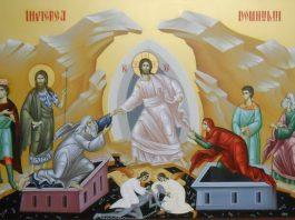 invierea_domnului icoana bizantina