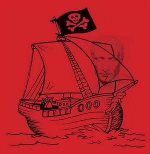 cezar mascariciul piratilor d r popescu