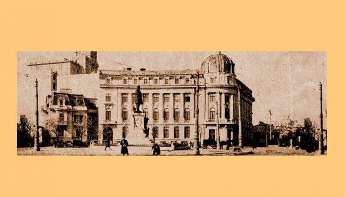 Academia de Înalte Studii Comerciale, fotografie de epocă. Sursa site ASE