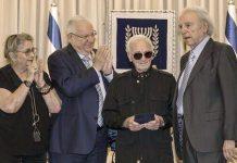 Aznavour in Israel medalie