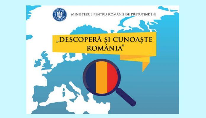 Descopera-si-Cunoaste-Romania.Sursa foto MRP jpg