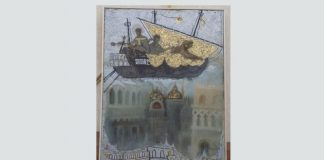 "Maria Mănucă, ""Rescuing Project for Venice"""