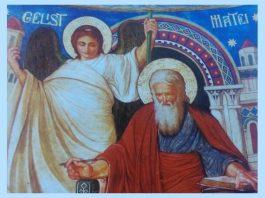 Octavian Smigelschi, Sf. Evanghelist Matei, Catedrala Mitropolitană Sibiu
