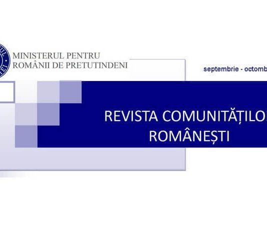 Revista-comunităților-Românești-septembrie-octombrie-2017