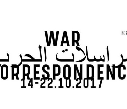 bucharest art week war correspondence