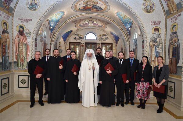 """Diploma comemorativă """"Justinian Patriarhul"""""""