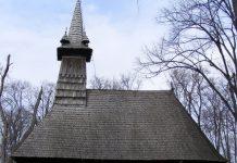 Biserica din Turea, Muzeul Național al Satului