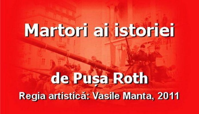 pusa-roth-serial-revolutie-teatru-radiofonic-regia-vasile-manta
