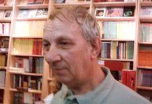 Pusa Roth despre Vasile Manta