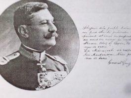 Daniela Șontică Generalul Eremia Grigorescu