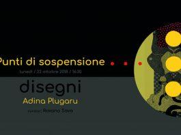 Puncte de suspensie Adina Plugaru