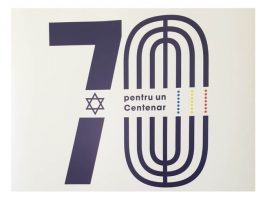 70-pentru-centenar tel aviv