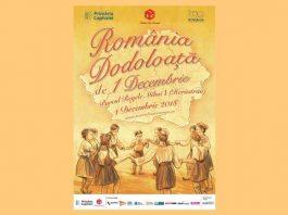 romania dodoloata program teatrul ion creanga 1 dec 2018 (1)